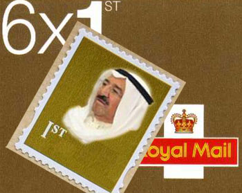 Royal Mail's stock market flotation could leave the Kuwaiti royal family with greater control over the business than the Queen, unions have warned